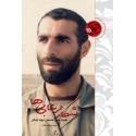 این کتاب درباره سردار شهید جواد نژاد اکبر است