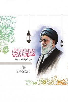 ترجمه عربی کتاب ماه در آینه