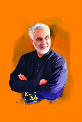 سالنامه یادگار 1400 به ضمیمه متن کامل وصیت نامه سردار دلها شهید حاج قاسم سلیمانی