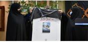 «همسایههای خانم جان» روایت پرستار مدافع حرم، در بیمارستانهای سوریه نوشته زینب عرفانیان رونمایی شد.
